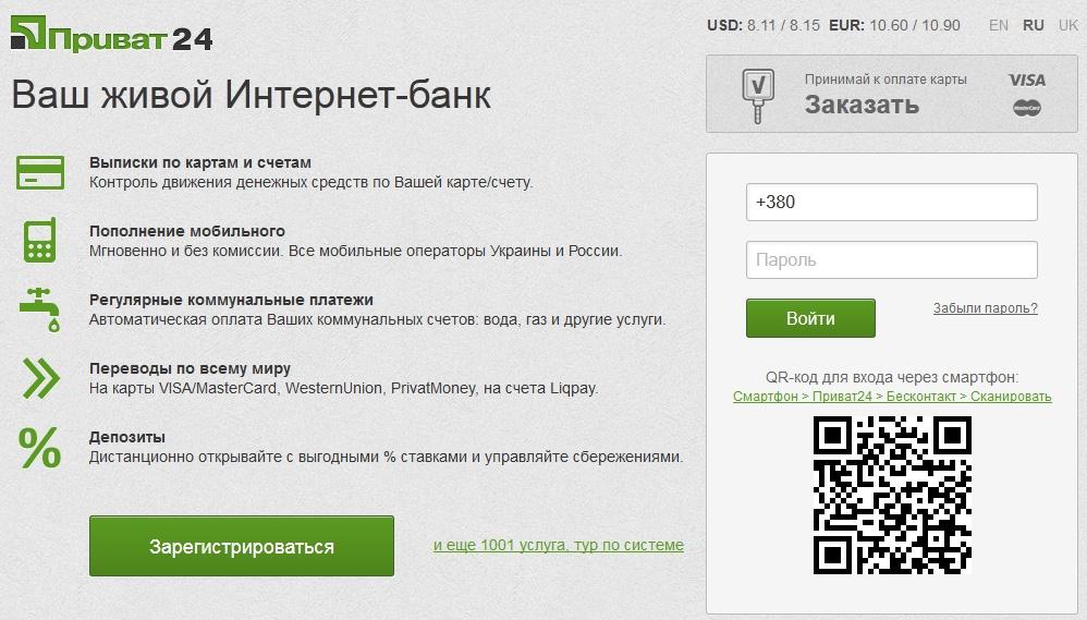 кредит мтс банк онлайн заявка на кредит на карту